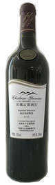 Greatwall, Chateau Yunmo Superior Selection Cabernet Sauvignon, Helan Mountain East, Ningxia, China 2016